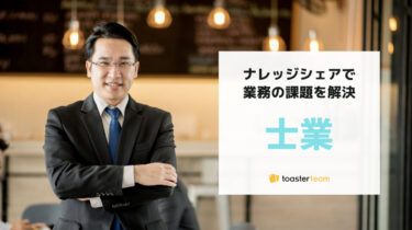 【税理士・会計士】ITツールで業務効率化のポイントを解説