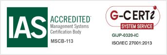 ISMS認証登録証番号 ISO/IEC 27001:2013 情報セキュリティマネジメントシステム